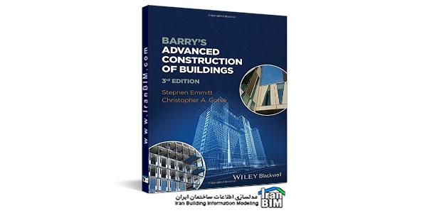 ساخت و ساز پیشرفته ی ساختمان-ایران بیم