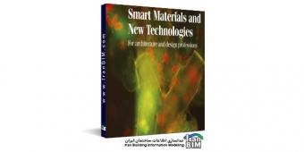 مصالح هوشمند و تکنولوژی های جدید-در ایران بیم