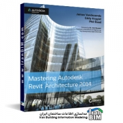 کتاب Mastering Autodesk Revit Architecture 2014