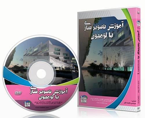 naviswork free download