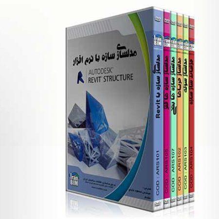 آموزش مدلسازی سازه در رویت ایران بیم گروه