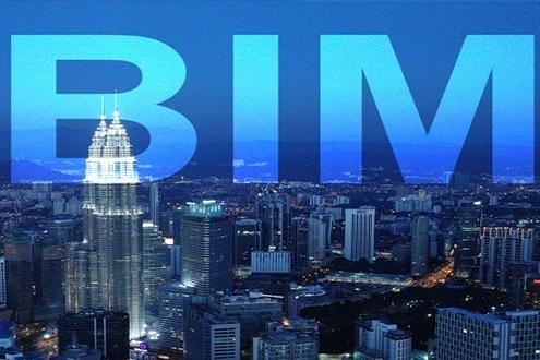 BIM مدلسازی اطلاعات ساختمان آموزش ایران بیم