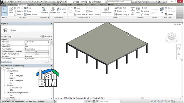 تصحیح اتصال floor یا slab به سازه در رویت