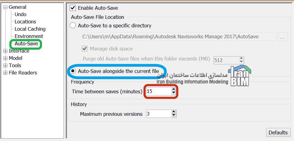 شکل 2 - آموزش نکته ای نرم افزار ناویس ورکس - تنظیمات Auto Save