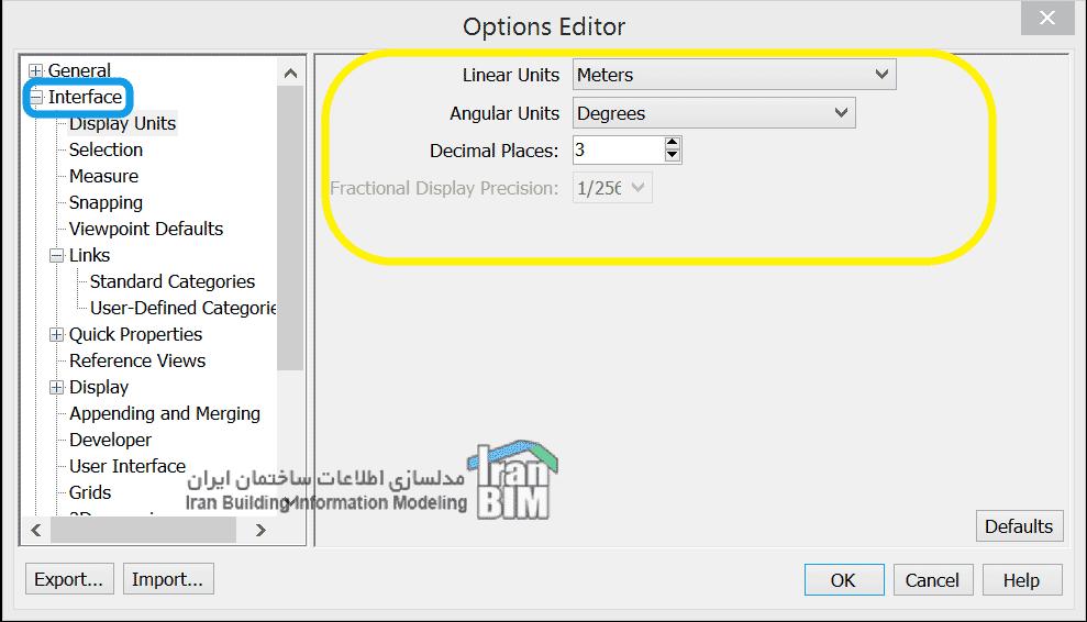 آموزش تنظیمات صفحه نمایش Interface نرم افزار ناویس ورکس