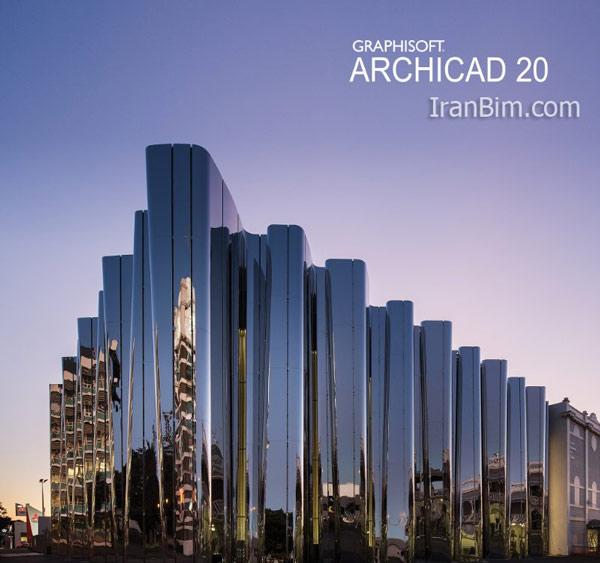 آموزش آرشیکد Archicad