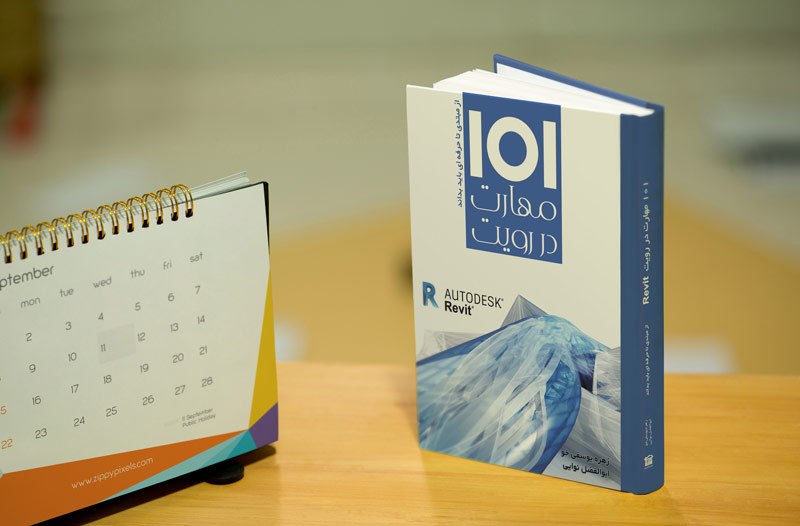 کتاب ۱۰۱ مهارت در رویت Revit