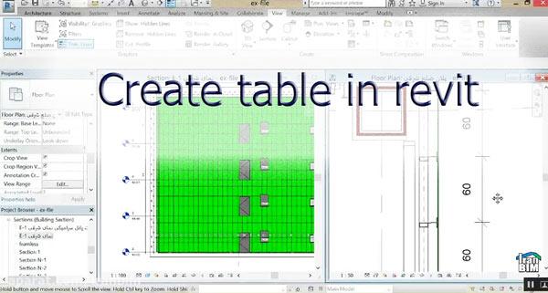 ایجاد جدول در revit