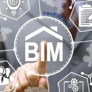 طرح اجرایی BIM چیست و به چه منظور مورد استفاده قرار می گیرد