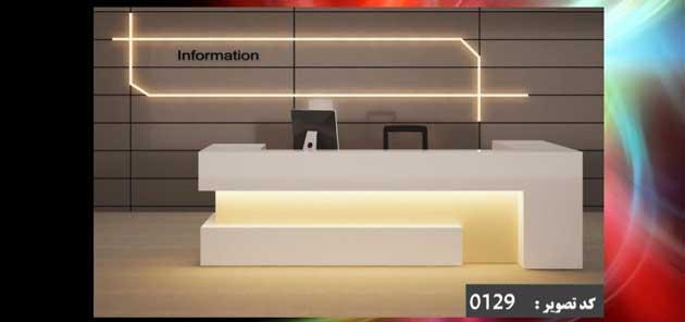 میز کانتر،منشی،پذیرش کد n54 شرکت دکومیر