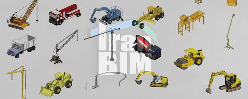 تجهیزات ساختمانی
