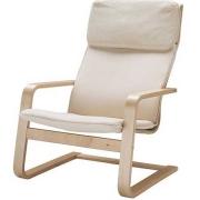 صندلی-راحتی-سری-Pello-شرکت-IKEA