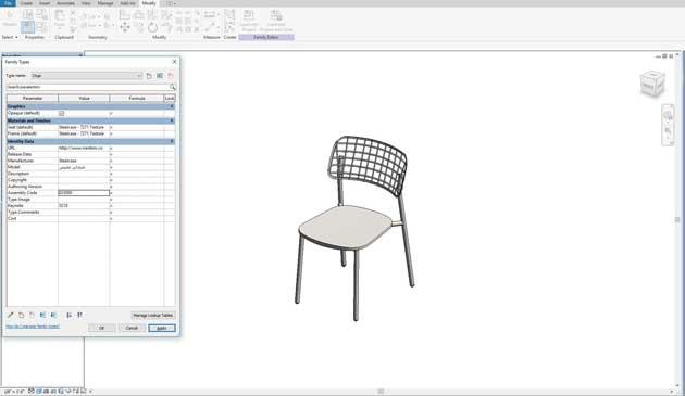 صندلی راحتی مدل حصیری مدل 40 شرکت Ikea
