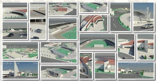 مدل آماده رویت استادیوم ورزشی
