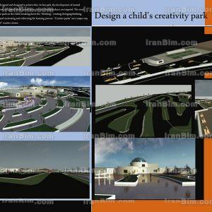 پارک خلاقیت کودکان
