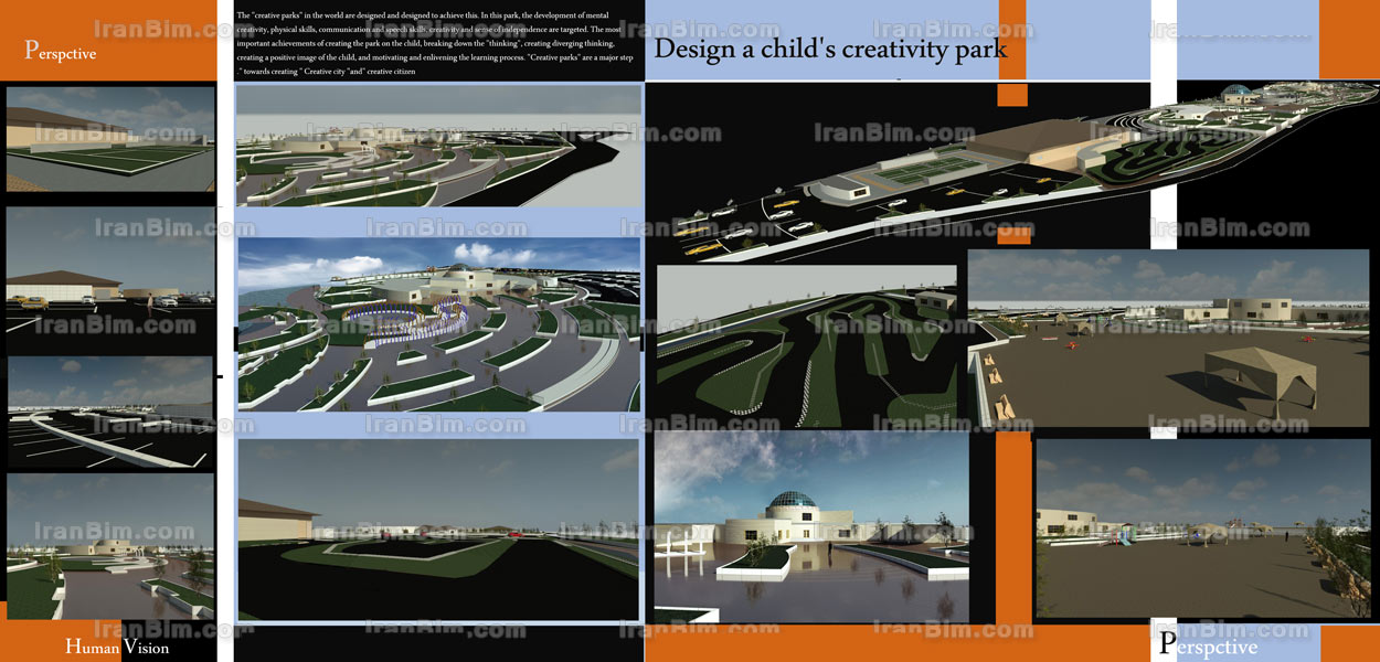 مدل آماده رویت پارک خلاقیت کودک