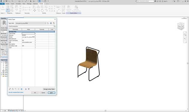 صندلی-یک-نفره-مدل-P031