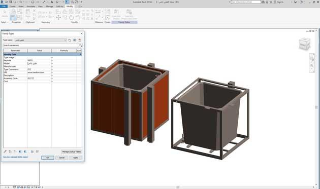 فلاور باکس ATECH_SAS مدل CAT01
