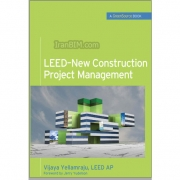 LEED–NEW CONSTRUCT IONPROJECT MANAGEMENT