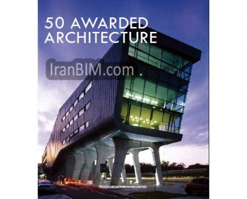 50 Awarded Architecture