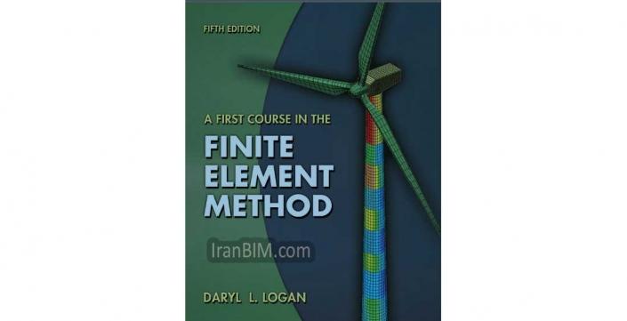 کتاب اولین دوره در روش اجزا محدود