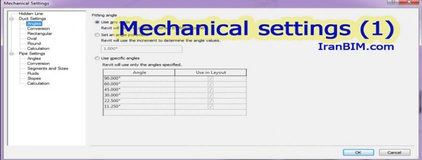 آموزش کار با قسمت مکانیکال ستینگ در رویتMechanical settings (قسمت اول)