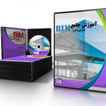 آموزش جامع BIM طراحی تا اجرا زهره یوسفی