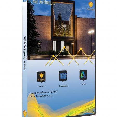 آموزش جامع پلاگین اینسکپ و enscape و رندرگیری در رویت