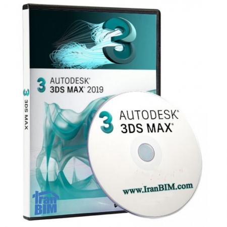 پکیج آموزش جامع نرم افزار 3D MAX 2019
