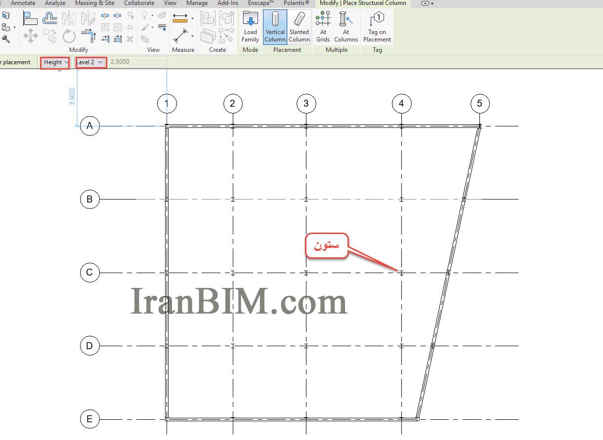 level ارتفاع ستون در نرم افزار Revit