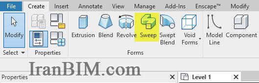انتخاب Ribon Create گزینه sweep در رویت