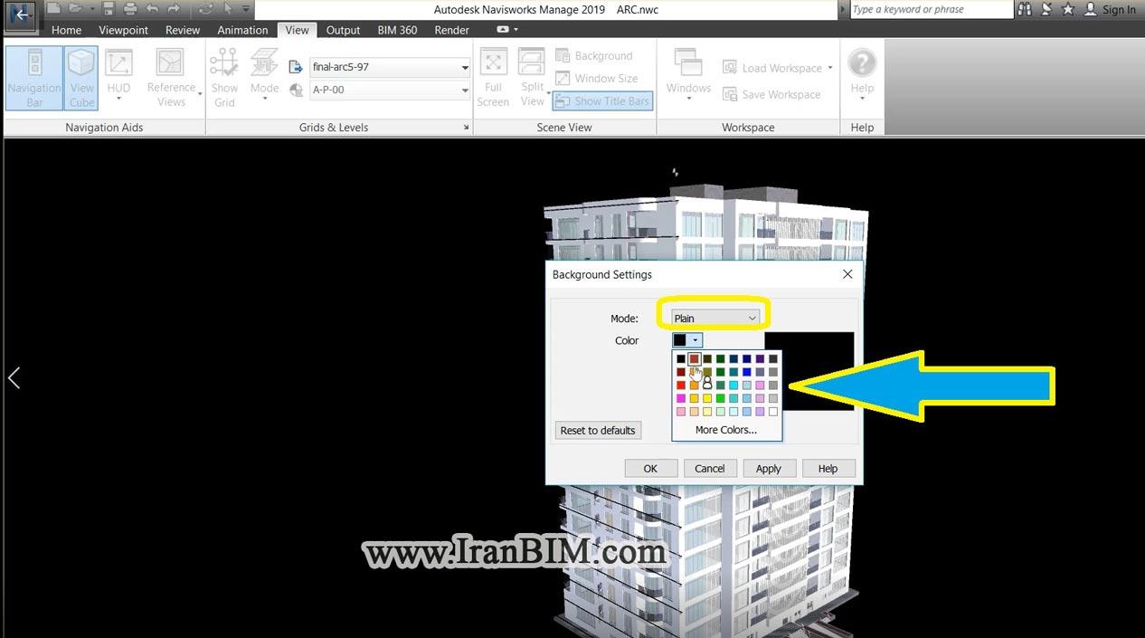 در نرم افزار NavisWorks از طریق فشردن دکمه Color که دقیقا زیر گزینه Mode قرار دارد رنگ مورد نظرتان را برای پس زمینه انتخاب کنید.