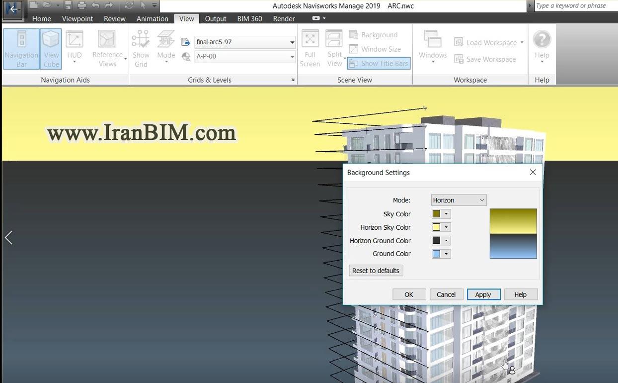 بخش Horizon در نرم افزار NavisWorks
