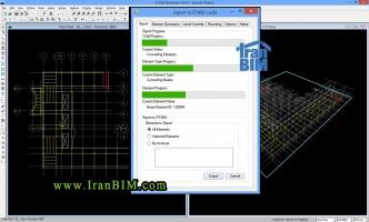 تبدیل فایل Revit به Etabs به وسیله Nassers Tools Export to ETABS :