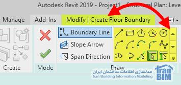 تصویر 5 Create Floor
