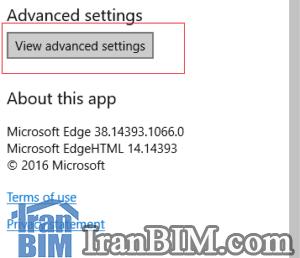 دکمه View Advanced Settings