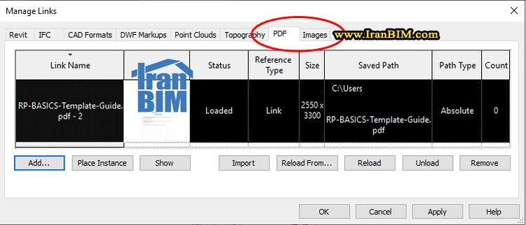 Manage Links لینک کردن PDF و تصاویر