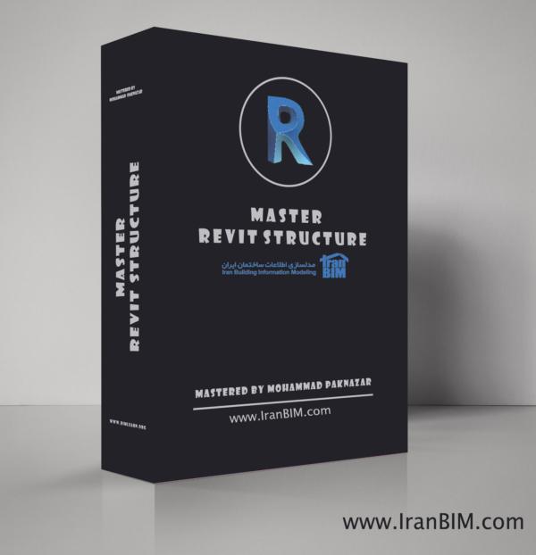 آموزش جامع رویت استراکچر سازه Revit