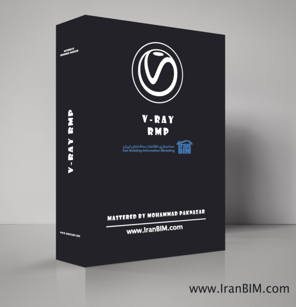 آموزش جامع Vray next Revit به همراه PDF کتاب جامع ویری رویت
