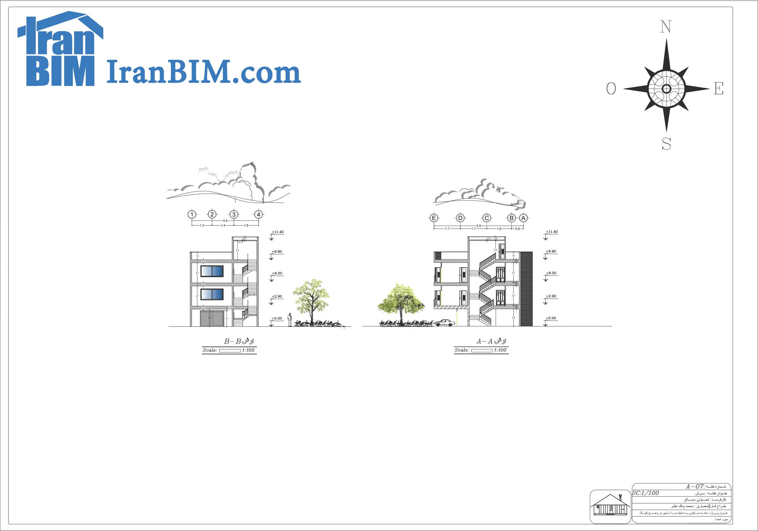 نقشه پلان فاز 1 و 2 - آموزش جامع مبانی تا اجرای معماری