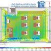 تحلیل جریان های هوایی – سی اف دی داخلی در بخش تاسیسات مکانیکی Internal CFD Analysis in Design-Builder: HVAC System
